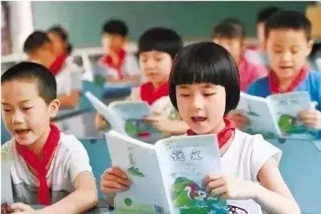 随迁子女小学入学申请 河东区推出网上预约