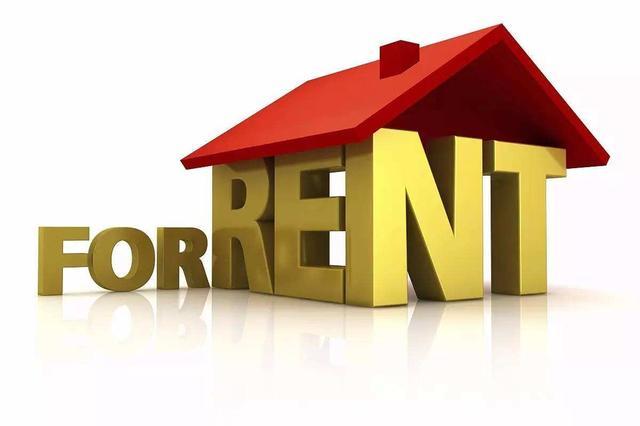 津扩大住房保障受益面 租房给保障人群 出租人有补贴