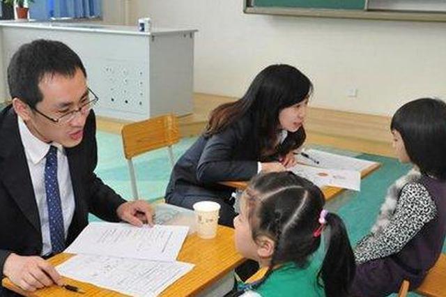 天津小学招生报名5月26日27日 民办校不得统一笔试