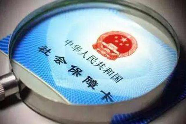 天津市人力社保局新举:专户承接退休人员社保关系