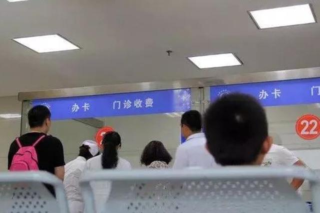 天津人注意 胸科医院、肿瘤医院或将逐步关闭普通门诊