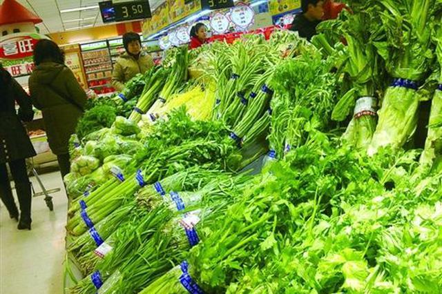 降雨前后菜价浮动大 超市1元特价菜受欢迎