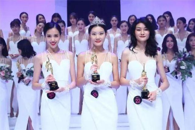 美!天津工大姑娘成国际内衣超模大赛冠军