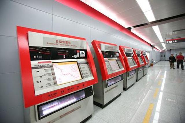 天津地铁首次实现刷银行卡乘地铁