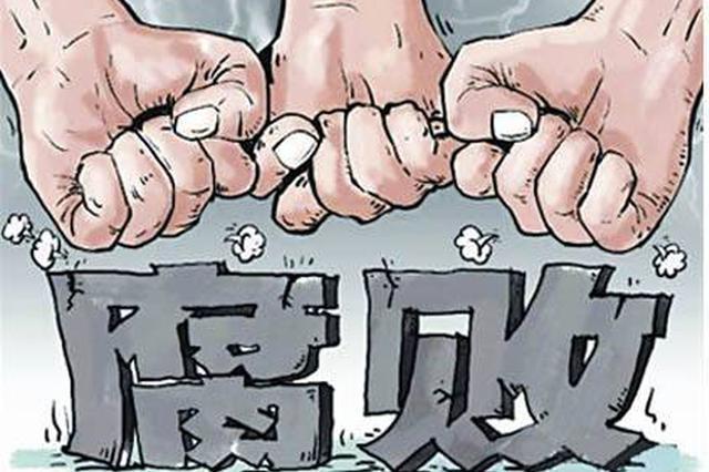 天津检察院发布大要案:1正局级、2名处级干部被起诉
