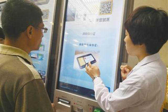 第二届世界智能大会16日在天津开幕 来天津拥抱智能时代