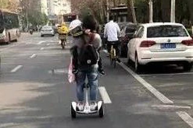 下班高峰骑平衡车抱孩子 天津姐姐你胆子够大啊