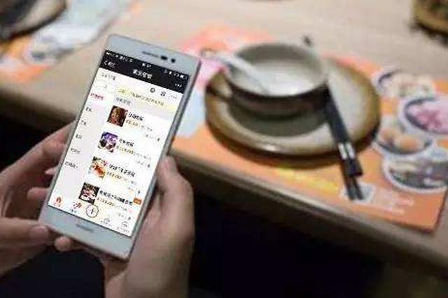 小变化大趋势:纸质菜单会被手机点餐取代吗?