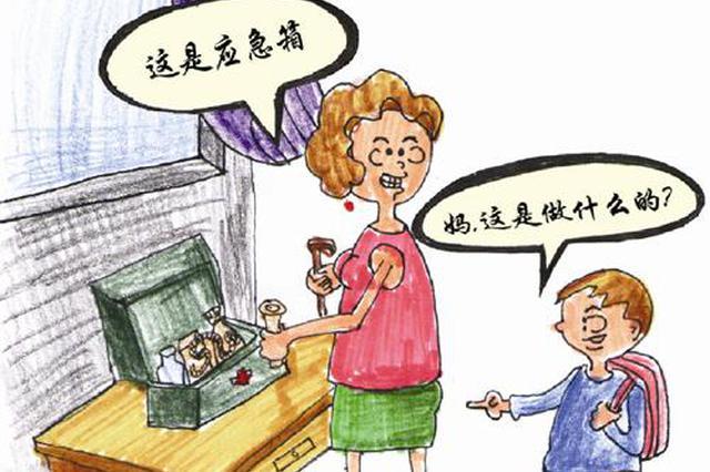 天津市发布《天津市居民家庭应急储备物品建议清单》