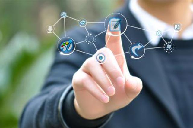 中国智能产业区域竞争力指数排名发布 天津位列第九