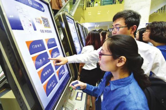 天津市儿童医院智慧门诊启动 实现实名制就诊