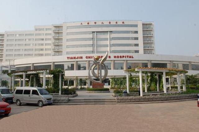 6月1日起儿童医院实名就诊 启用全新自助就医系统