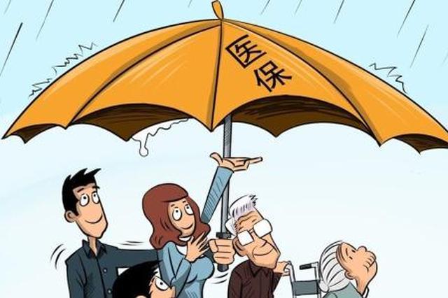 天津这54家医药机构没法用医保了