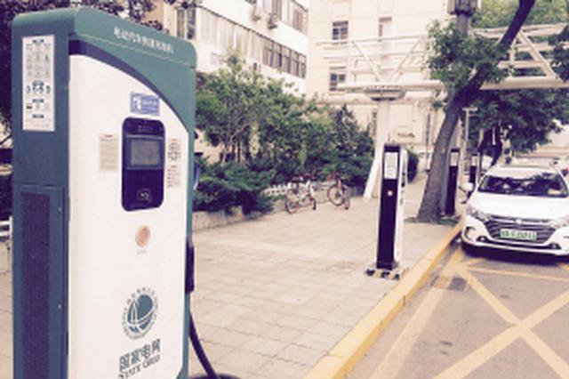 海河西路电动车充电桩投用 刷卡便可直接充