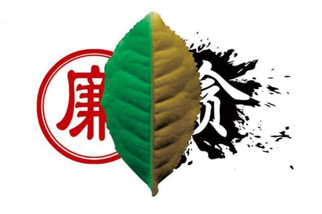 天津坚决查处腐败问题 斩断伸向困难群众的黑手