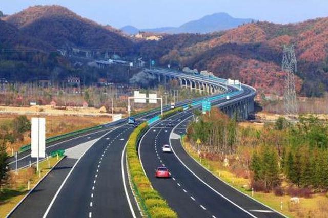 """天津部分高速公路""""更名"""" 同时调整交通标志"""