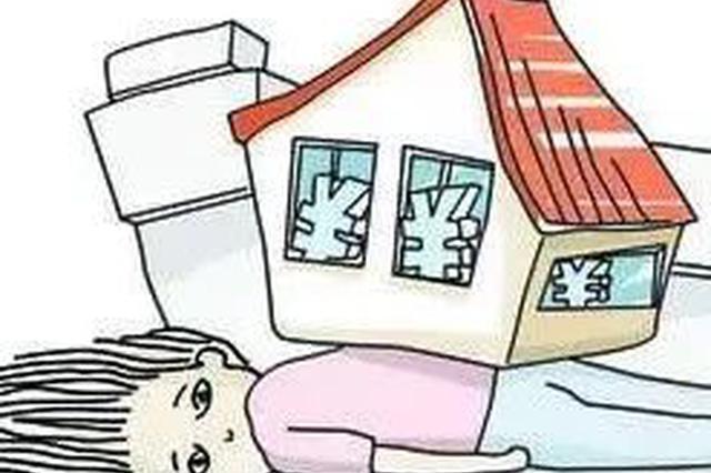 倾诉:我想早点结婚 可我妈让我给她买房子