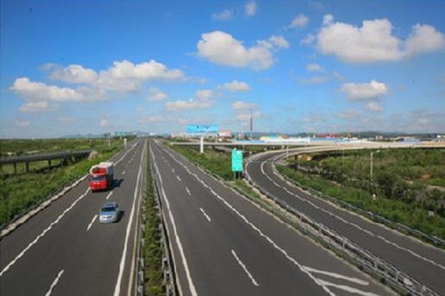 """天津部分高速""""更名"""" 同时将调整高速交通标志"""