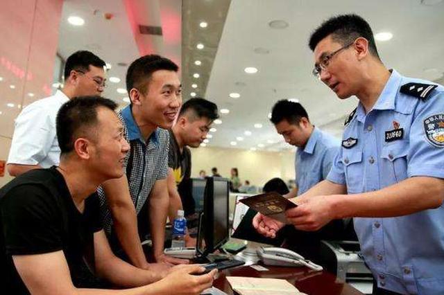 新区启动引才联审窗口 截至20日932人获批新区准迁证