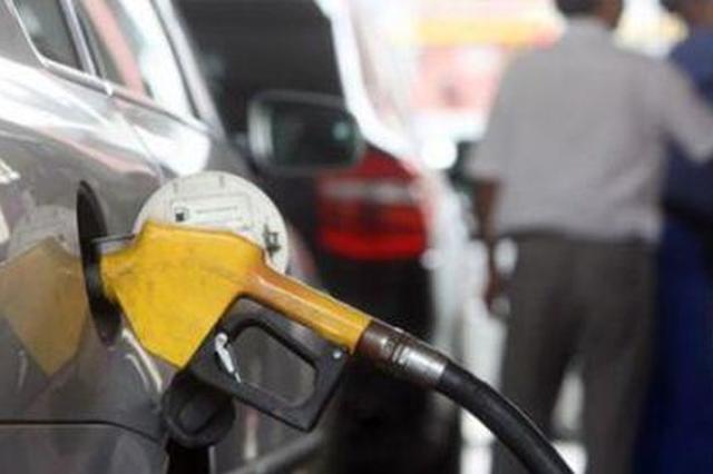 油价或迎五连涨 天津92号汽油每升最大优惠1.12元