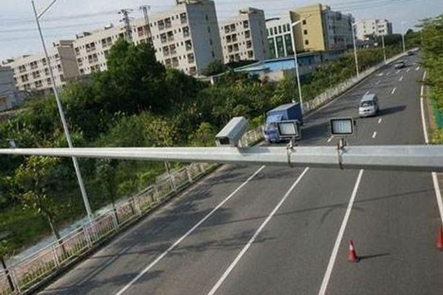 网民要求取缔车间距检测电子警察 天津市公安局回复