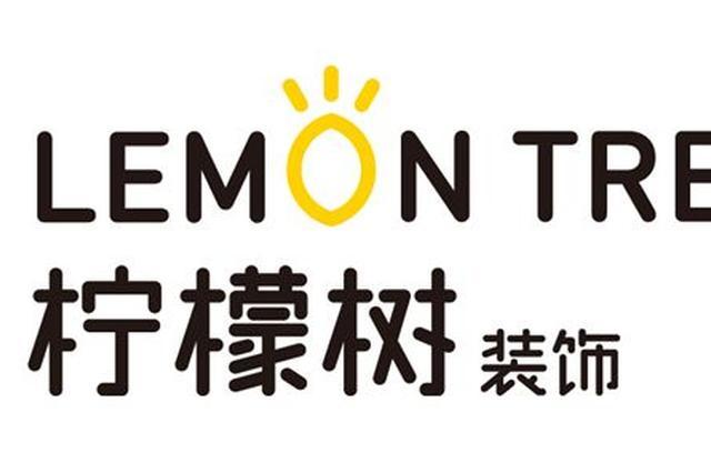 天津市民预付了近5万装修费 刚开工公司破产了