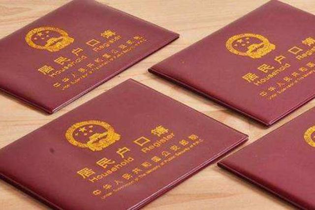 天津市河西区行政许可服务中心发放准迁证567张