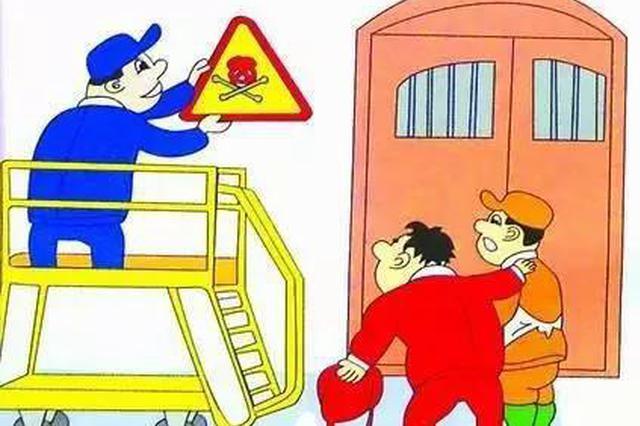 天津警方成功摧毁一非法经营危险化学品团伙