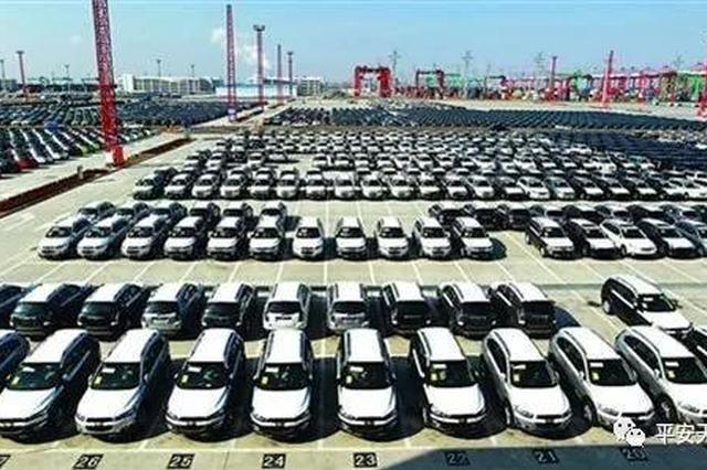"""天津警方揭秘 廉价平行进口车背后有这些""""猫腻"""""""