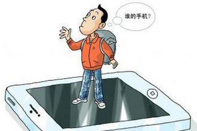 你们在哪?津城两位粗心乘客手机丢在同一座位