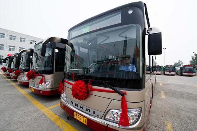 天津43处公交地铁接驳站点陆续更名 方便市民出行