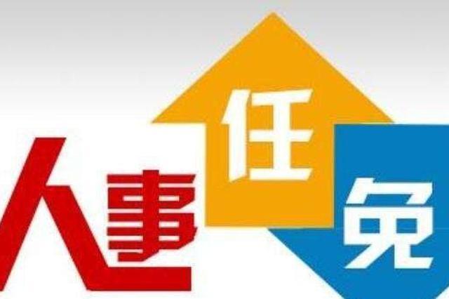 天津市人民政府关于张玉卓等任免职务的通知