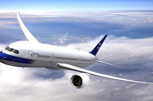 天津开通首条直飞北美客运航线 比转机温哥华省2小时