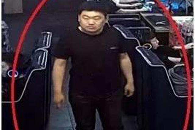 抓小偷!天津警方再次悬赏3000元抓这4个人