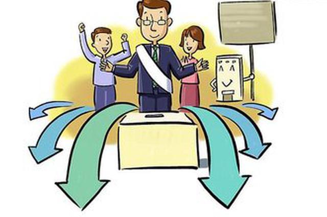 5月下旬 天津市津南、河西两区选出新区长