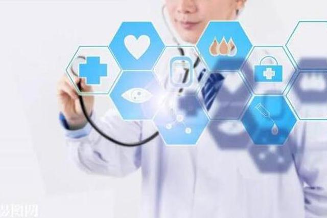 天津:癌症患者医疗费降低!医保最高能报90%