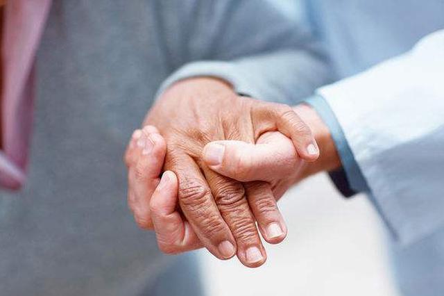 天津试点失能老人居家照护项目 受益者200余人