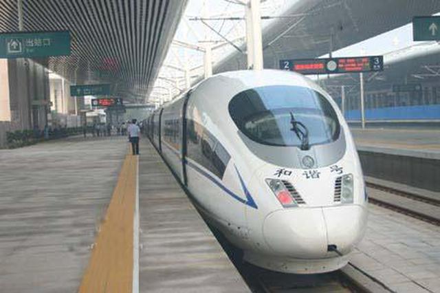 端午小长假期间 天津西站南站增开多趟列车