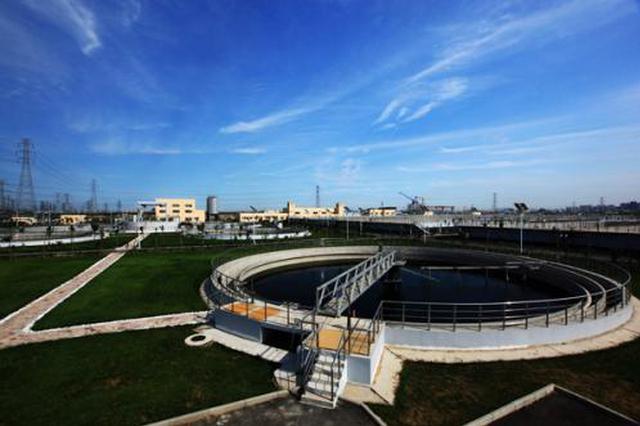 津沽、北仓等五座污水处理厂加紧提标改造