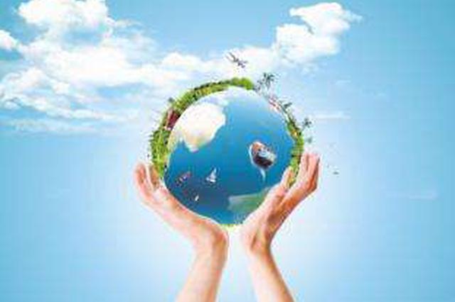 天津市2018年大气污染防治工作方案出台