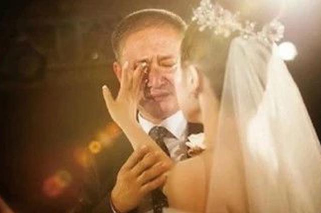 大声说出你的爱 趁时光还好 老爸未老