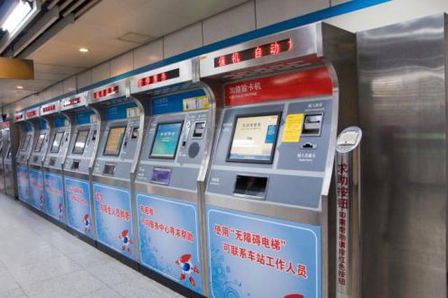 今天起天津地铁2、3号线也能充值城市卡了