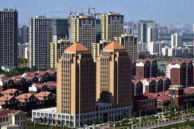 不动产登记全国联网利反腐 房价是否会下跌?