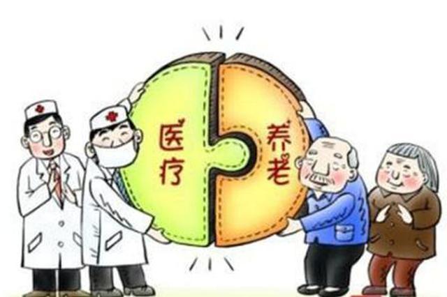 天津今年新建50余个日间照料中心选址确定