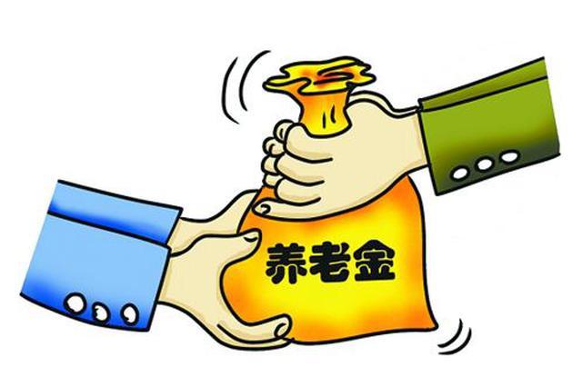 完善多层次养老保险制度 天津发布企业年金办法