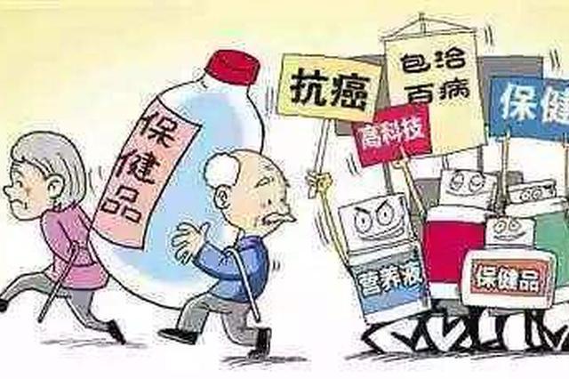 天津:保健食品生产企业实行分级分类管理