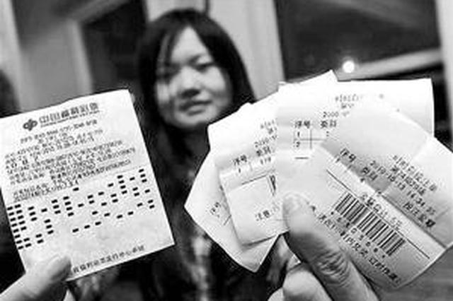 """借助彩票站经营""""黑彩""""构成开设赌场罪"""