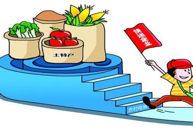 """""""618""""大促天津消费者钟爱海鲜 人均购买量全国第二"""