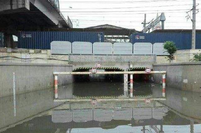 天津40处易积水点装电子水尺 汛期大雨积水2小时排除
