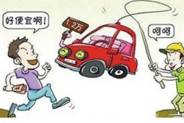 天津4S店低价车大促 多人没得实惠先被坑